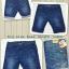 กางเกงยีนส์ขาสั้น รุ่น SP aqua blue
