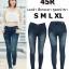 กางเกงยีนส์ขาเดฟเอวต่ำ ผ้ายีนส์ยืด สีกรมเทา ขูดหน้าขาเล็กๆ ของจริงสวยมากค่ะ มี SIZE S,M,L,XL