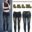 กางเกงยีนส์ขาเดฟ เอวต่ำ ผ้ายืด แบบซิป สีสนิมเหลือง สะกิดขาดและปะหน้าขา มี SIZE S,M,L,XL