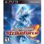PS3: Dynasty Warriors Strikeforce (Z1) [ส่งฟรี EMS] thumbnail 1
