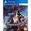 PS4: Tekken 7 (Z3) [ส่งฟรี EMS] thumbnail 1