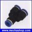 ขั้วต่อลม ข้อต่อลม อุปกรณ์ลม SPY-4 SPY series Y union (PY4) ขนาดท่อ 4 mm. thumbnail 1
