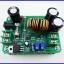 ดีซี คอนเวอร์เตอร์ ตัวแปลงไฟDCเป็นDC Booster Converter Input 10-60V to 12-80V Output Voltage (Output สูงสุด 600w) thumbnail 2