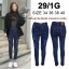 กางเกงยีนส์ไซส์ใหญ่ เอวสูง BigSize ผ้ายืด ซิป สีเมจิก ขาดหน้าขา มี SIZE 34 36 38