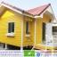 2-014 บ้านน็อคดาวน์ - ทรงจั่ว 4.5x5 เมตร thumbnail 3