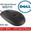 เมาส์ Dell USB Optical Mouse รุ่น MS111
