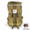 ANELLO AT-28391 COY BACKPACK