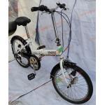 จักรยานมือสองญี่ปุ่น JOYRIDE