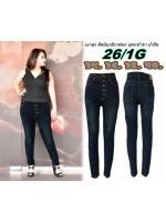 กางเกงยีนส์ไซส์ใหญ่ เอวสูง ผ้ายืดเนื้อดี กระดุม 5 เม็ด สีสนิมเขียวฟอก ขูดหน้าขา มี SIZE 34 36