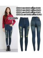 กางเกงยีนส์ขาเดฟเอวสูง แบบซิป ผ้ายืดเนื้อดี สีสนิมเขียว แต่งขาดหน้าขาไล่ระดับ มี SIZE M,L,XL