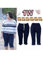 กางเกงยีนส์ขา 7 ส่วน เอวยางยืด ไซส์ใหญ่สำหรับสาวอวบ สีกรม มี SIZE 34 36 38 40 42 44