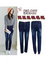 กางเกงยีนส์ไซส์ใหญ่ เอวยางยืด สีเมจิกฟอกขาว บล็อกใหญ่ มี SIZE 38 40