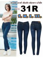กางเกงยีนส์ขาเดฟเอวต่ำ ยีนส์ยืดเนื้อดี ซิป สีเมจิก ฟอกขาว ใส่กระชับ มี SIZE S,M,L,XL
