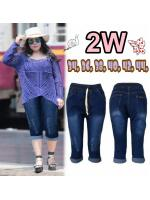 กางเกงยีนส์ขา 7 ส่วน ไซส์ใหญ่สำหรับสาวอวบ ขาดหน้าขา เอวยางยืด สีเมจิกฟอกขาว มี SIZE 34 36 38 40 42 44