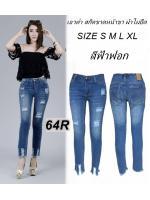 กางเกงยีนส์ขาเดฟเอวต่ำ สกิดขาดหน้าขาและปลายขาแนวชิคๆ ผ้าไม่ยืด มี SIZE S,M,L,XL