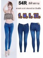 กางเกงยีนส์ทรงเดฟ เอวต่ำ สีฟ้าสกาย ฟอกหน้าขา ยาวประมาน37-38นิ้ว มี SIZE S,M,L,XL