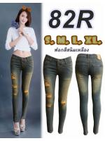 กางเกงยีนส์ขาเดฟแฟชั่น เอวต่ำ ยีนส์ยืด กระดุม 3 เม็ด ฟอกสีสนิมเหลือง ขาดหน้าเก๋ๆ มี SIZE S,M,L,XL