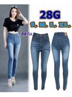 กางเกงยีนส์ขาเดฟ เอวสูง ผ้ายืด แบบซิป สีฟ้าใส อัดยับหน้าขา ยีนส์ฟอกนิ่มใส่สบาย มี SIZE S,M,L,XL
