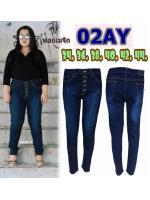 กางเกงยีนส์เอวสูงไซส์ใหญ่ Bigsize แบบกระดุม ขูดฟอกหน้าขา บล็อกใหญ่ มี SIZE 34 36 38 40 42 44