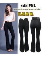 กางเกงขาม้าเอวสูง มีไซส์ใหญ่สำหรับสาวอวบอ้วนด้วยนะคะ สีดำ ซิป ผ้าคอตตอนยืด มี SIZE S,M,L,XL,34,36,38,40