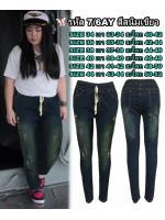 กางเกงยีนส์เอวสูงไซส์ใหญ่ ยีนส์ยืด เอวยางยืด สีสนิมเขียว ขูดหน้าขา แนวสุดๆ มี SIZE 42