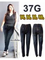 กางเกงยีนส์ไซส์ใหญ่ เอวสูง ซิบ ฟอกสีสนิม ยืดได้อีกประมาน 1นิ้วค่ะ ใส่แล้วขาไม่ลอย มี SIZE 34 36 38 40