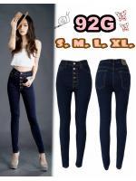 กางเกงยีนส์ขาเดฟเอวสู ง ผ้ายืด ติดกระดุม 5 เม็ด สีเมจิก เรียบหรู มี SIZE S,M,L,XL