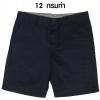 กางเกงขาสั้น รุ่น 512 (สีกรมท่า)