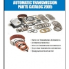 PART CATALOG AUTOMATIC TRANSMISSION 2005 (EN)
