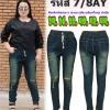 กางเกงยีนส์เอวสูงไซส์ใหญ่ Bigsize สีสนิมเขียว แต่งขาด เอวยางยืด บล็อกใหญ่ มี SIZE 34 36 38 40 42 44