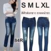 กางเกงยีนส์ขาเดฟเอวต่ำ สีฟ้าฟอกขาว ขาดหน้าขาฟูๆเก๋มาก ฟอกขาวหน้าหลัง ผ้าไม่ยืด มี SIZE S,M,L,XL