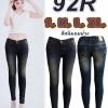กางเกงยีนส์ขาเดฟแฟชั่น เอวต่ำ ยีนส์ยืด สีสนิม อมม่วง ใส่สวยใส่แล้วดูเพรียว มี SIZE S,M,L,XL