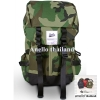 ANELLO AT-28391 CAMO BACKPACK