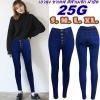 กางเกงยีนส์ขาเดฟเอวสูง ติดกระดุม 5 เม็ด สีฟ้าเมจิก มี SIZE S,M
