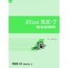 คู่มือซ่อมรถยนต์ MAZDA RX-7 (1995-12~)
