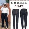กางเกงยีนส์ไซส์ใหญ่ สีกรมดำ แบบกระดุม 5เม็ด บล็อกใหญ่ สีสวยทรงสวย มี SIZE 34 36 38 40 42 44