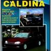 คู่มือซ่อมรถยนต์ WIRING DIAGRAM CALDINA เครื่องยนต์ 3S-GE BEAMS VVTI (ฝาเทา), 3S-GTE(2 รุ่น), 7A-FE TWIN COIL,3S-FE TWIN COIL, 3C