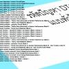 รหัสปัญหา DTC แบบทั่วไป eng (Trouble Codes)