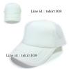 หมวกแก๊ป หมวกแฟชั่น หมวกตาข่าย Hipster สีขาว