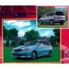 คู่มือซ่อมรถยนต์ WIRING DIAGRAM GAIA 3S-FE TWIN COIL (DIRECT COIL) (2WD-4WD)