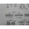 คู่มือซ่อมรถยนต์ Wiring Diagram รถยนต์ DAIHATSU MIRA ทั้งคัน โฉมปี 1993 (เครื่องยนต์รุ่น EF-JL) (JP) รหัสสินค้า DM-005