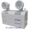 ไฟฉุกเฉิน LED (Emergency Light Max Bright CP LED Series)