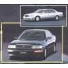 คู่มือซ่อมรถยนต์ WIRING DIAGRAM CROWN 1JZ-GE, 2JZ-GE