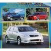 คู่มือซ่อมรถยนต์ WIRING DIAGRAM COROLLA, MATRIX, VOLTZ, PONTIAC, VIBE, 1ZZ-FE (2WD-4WD), 2ZZ-GE