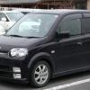 คู่มือซ่อมรถยนต์ WIRING DIAGRAM รถยนต์ DAIHATSU MOVE ทั้งคัน ปี 2002( EF-VE,EF-DET,JB-DET ) รหัสสินค้า DM-013