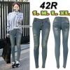 กางเกงยีนส์เอวต่ำ ขาเดฟ ผ้ายืด กระดุม 3 เม็ด สีฟ้าเทาอมเหลือง แต่งขาดหน้าขา สุดเท่ มี SIZE S,M,L,XL