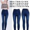 กางเกงยีนส์ขาเดฟเอวสูง ผ้ายืด ซิปหน้า สีเมจิกฟอกขาว สีสวย ผ้ายืดเนื้อดี มี SIZE S,M,L,XL