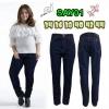 กางเกงยีนส์เอวสูงไซส์ใหญ่ สีกรม แบบซิบ บล็อกใหญ่ มี SIZE 34 42 44