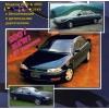 คู่มือซ่อมรถยนต์ WIRING DIAGRAM CAMRY 3S-FE, 4S-FE, 4S-FI, 5S-FE, 1VZ-FE, 2VZ-FE, 3VZ-FE, 4VZ-FE, 1S, 2S