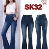 กางเกงยีนส์ขาม้าเอวสูง สีกรมยีนส์ฟอกหน้าขา ยาว 41นิ้ว มี SIZE S,M,L,XL